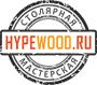 HypeWood